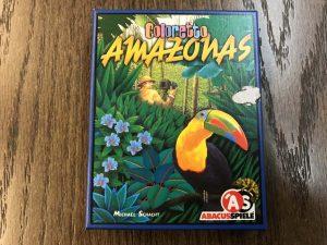 アマゾンの生き物
