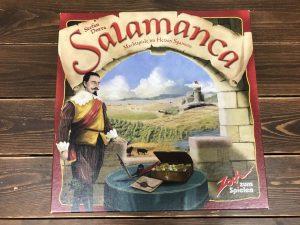 サラマンカ