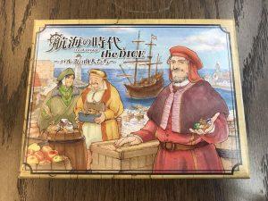 航海の時代 the DICE バルスの商人たち