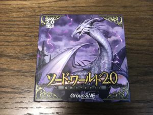 ソード・ワールド2.0魔物カードセット