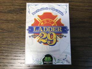 ラダー29