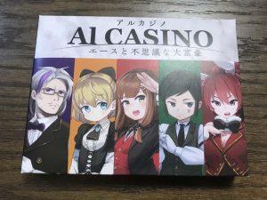 アルカジノ~エースと不思議な大富豪~