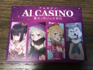 アルカジノ3~魔女と呪いの大貧民~